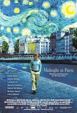 午夜巴黎 原版