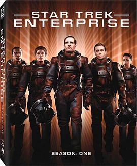 星际旅行:进取号第四季