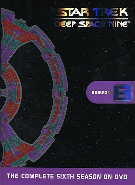 星际旅行:深空九号第六季