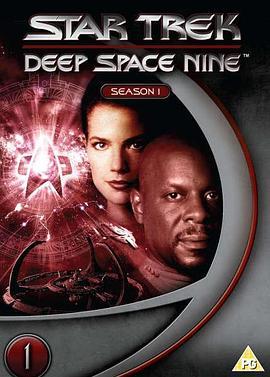 星际旅行:深空九号第一季
