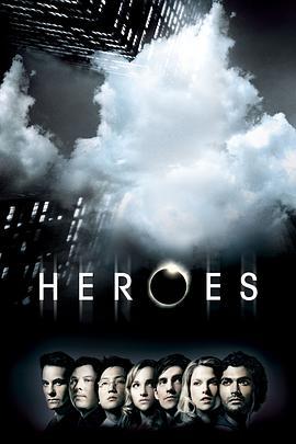 英雄第一季