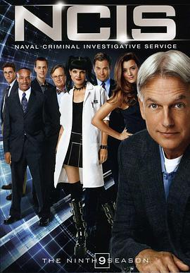 海军罪案调查处第九季