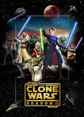 星球大战:克隆人战争第二季