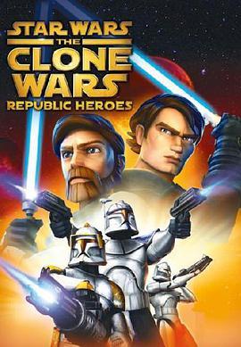 星球大战:克隆人战争第六季