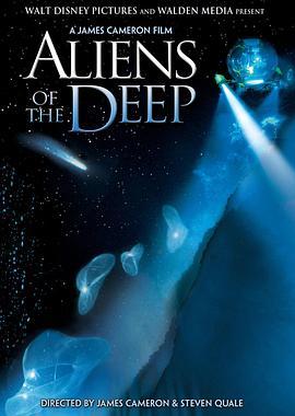 深海异形 Aliens of the Deep
